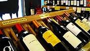 ワイン&ワイナリー