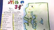 ワシントン州と兵庫県の教育交流