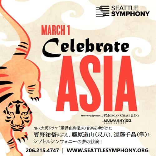 Celebrate Asia