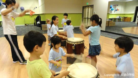 芸術:太鼓の学校 4歳からの太鼓サマーキャンプ
