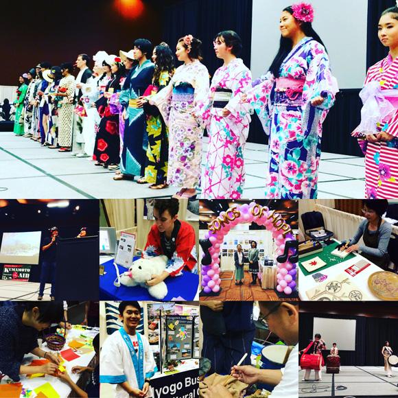 ジャパン・フェア 2016