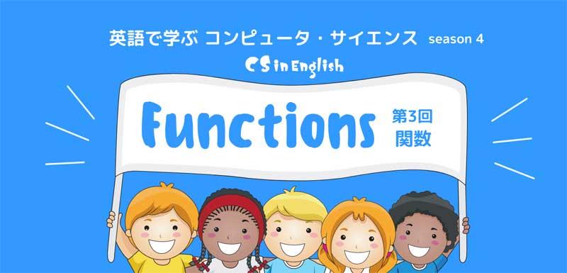 cs-in-english-110621.jpg